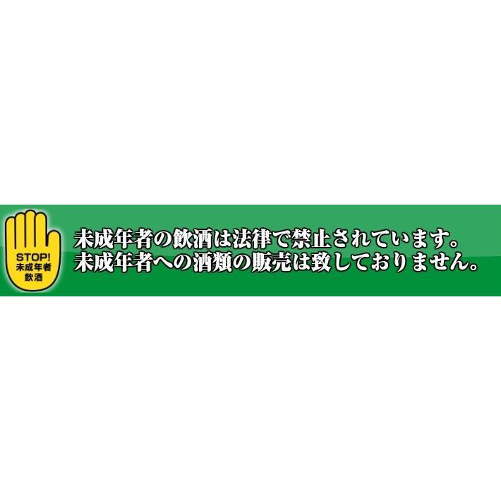 純米吟醸 上善如水 じょうぜんみずのごとし 白瀧酒造 新潟県|halloday|04