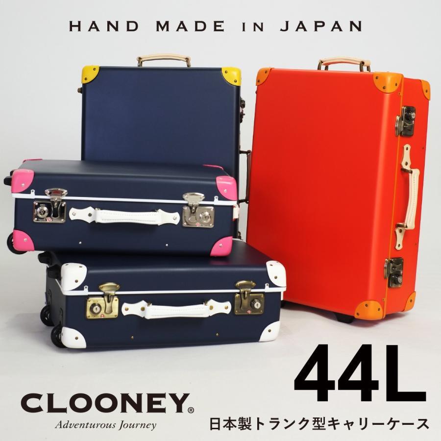 cf374db10c CLOONEY クルーニトランク キャリーケース 限定モデル 日本製 中型 M ...