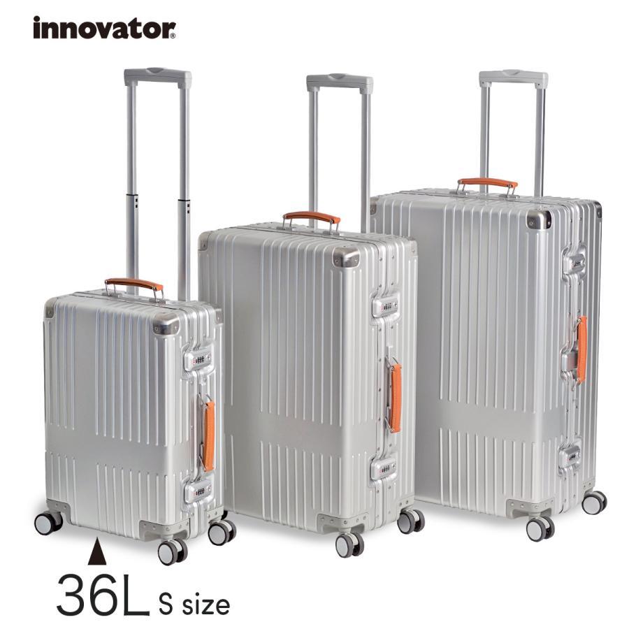 ad83ff95b1 イノベーター 新作 アルミスーツケース Sサイズ INV1811 1〜2日 機内持ち込み 36L innovator ...