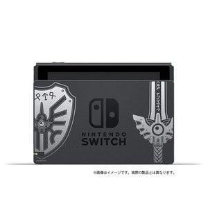 任天堂 Nintendo Switch ドラゴンクエストXI S ロトエディション