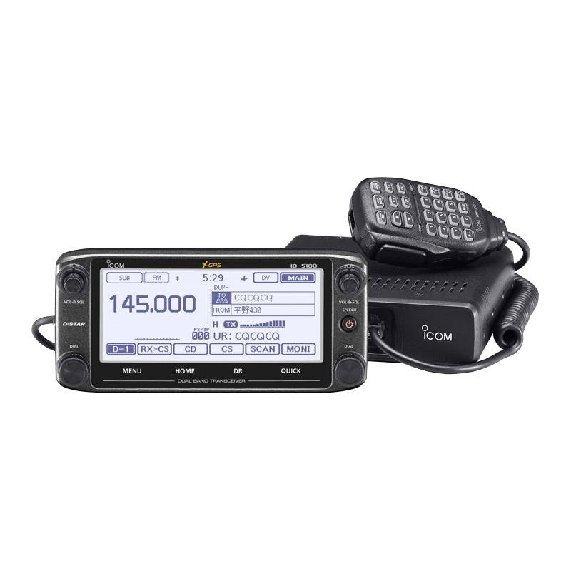 アイコム 144・430MHzデュアルバンド D-STAR対応 FM 20W トランシーバー ID-5100