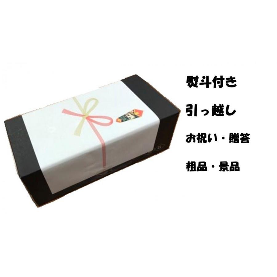 熨斗付き 鼻セレブプレミアムティッシュ3枚重ね 130枚390組 ケース20個入り(のし付き・引っ越し・粗品・贈答用・ノベルティ・記念)|hamada