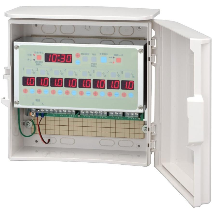 スナオ電気自動散水オートレイン FV801/802
