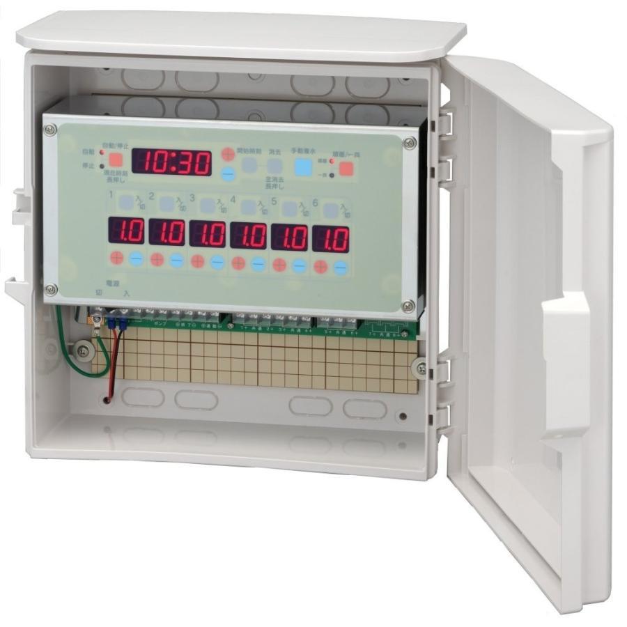 スナオ電気自動散水オートレイン FV601/602