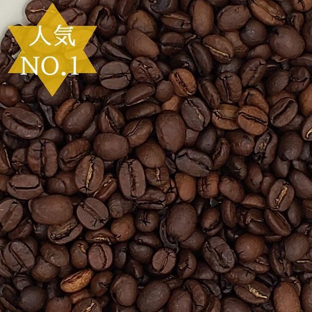 はまもとブレンド|hamamoto-coffee
