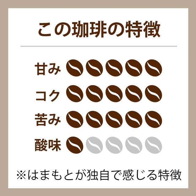 アイスコーヒーブレンド|hamamoto-coffee|02