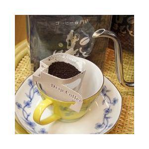 オリジナル ドリップ コーヒー hamamoto-coffee