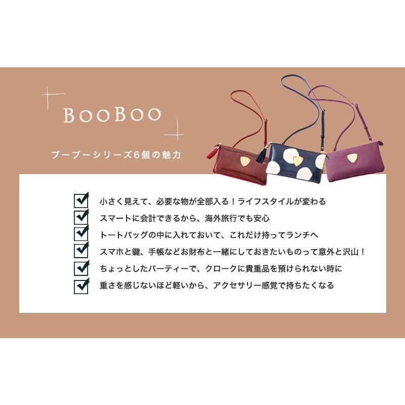 【ATAO】人気No.1お財布ポシェット 発色の良いイタリアンレザーのモデル BooBoo CLASSY(ブーブー クラッシー)【最短当日、最長翌営業日出荷】 hamano 08