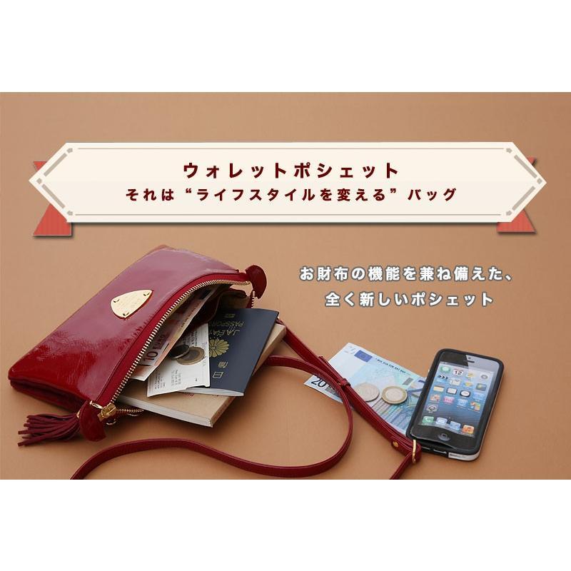 【ATAO】お財布ポシェット クラッチバッグにもなるショルダーウォレットbooboo(ブーブー)水に強いエナメルレザーの軽量バッグ|hamano|02