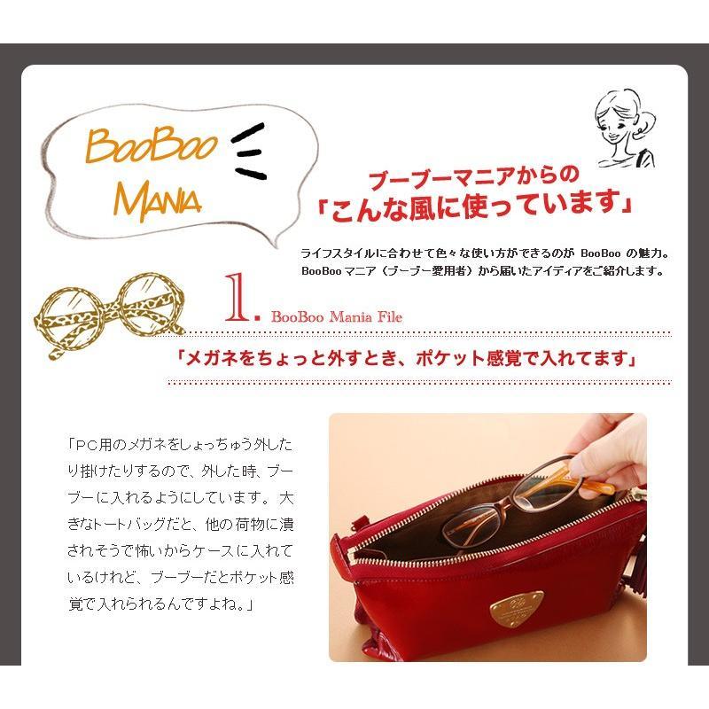 【ATAO】お財布ポシェット クラッチバッグにもなるショルダーウォレットbooboo(ブーブー)水に強いエナメルレザーの軽量バッグ|hamano|11