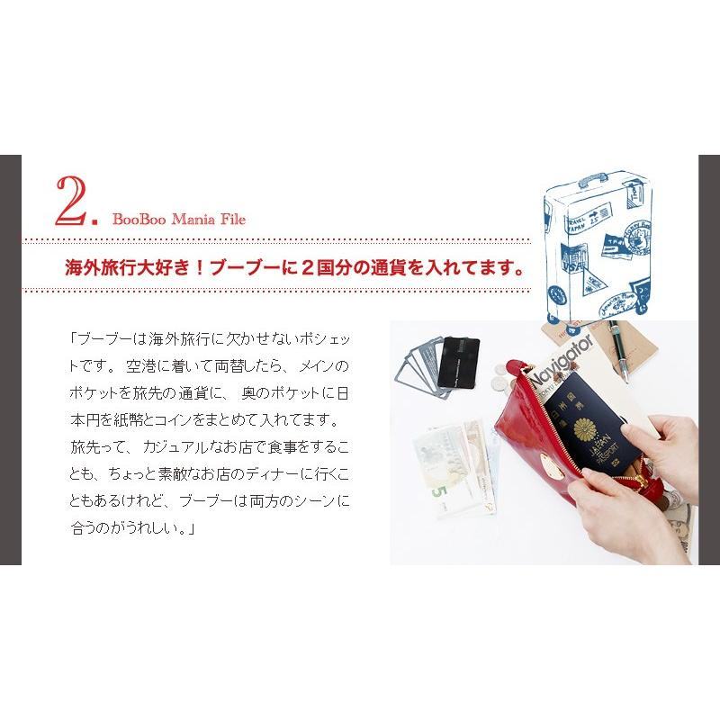 【ATAO】お財布ポシェット クラッチバッグにもなるショルダーウォレットbooboo(ブーブー)水に強いエナメルレザーの軽量バッグ|hamano|12