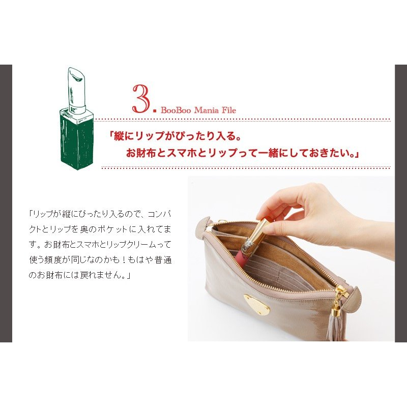 【ATAO】お財布ポシェット クラッチバッグにもなるショルダーウォレットbooboo(ブーブー)水に強いエナメルレザーの軽量バッグ|hamano|13