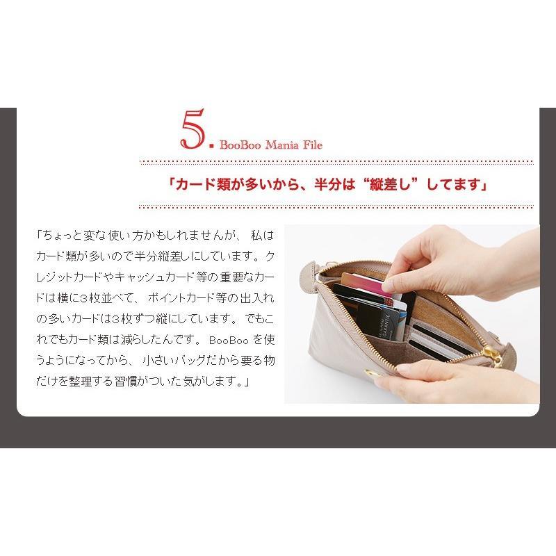 【ATAO】お財布ポシェット クラッチバッグにもなるショルダーウォレットbooboo(ブーブー)水に強いエナメルレザーの軽量バッグ|hamano|15