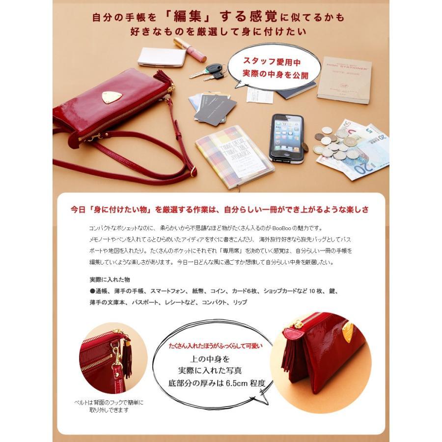 【ATAO】お財布ポシェット クラッチバッグにもなるショルダーウォレットbooboo(ブーブー)水に強いエナメルレザーの軽量バッグ|hamano|16