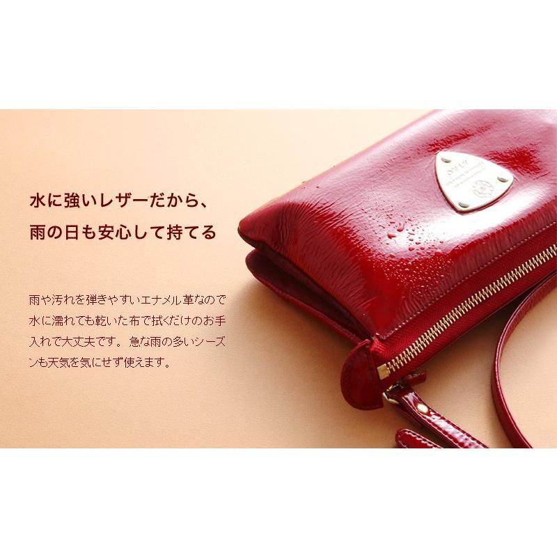 【ATAO】お財布ポシェット クラッチバッグにもなるショルダーウォレットbooboo(ブーブー)水に強いエナメルレザーの軽量バッグ|hamano|19
