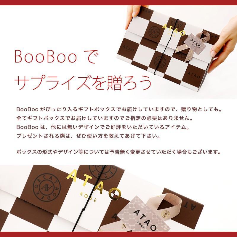 【ATAO】お財布ポシェット クラッチバッグにもなるショルダーウォレットbooboo(ブーブー)水に強いエナメルレザーの軽量バッグ|hamano|20