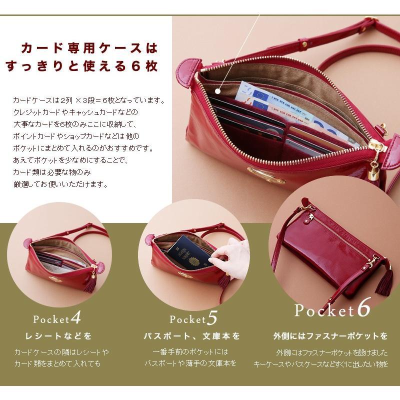 【ATAO】お財布ポシェット クラッチバッグにもなるショルダーウォレットbooboo(ブーブー)水に強いエナメルレザーの軽量バッグ|hamano|04