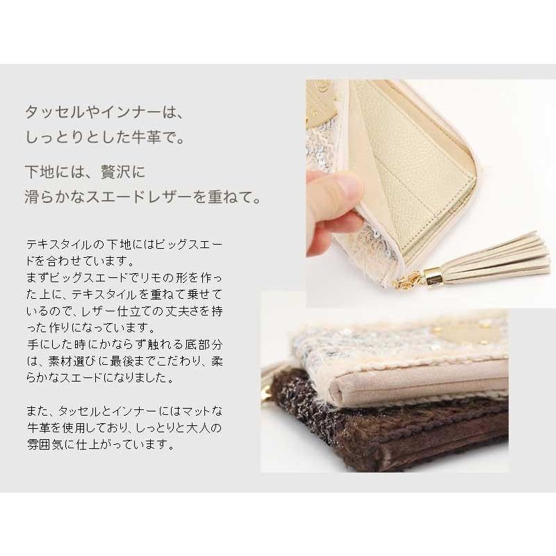 【ATAO】京都の職人仕立て、珍しすぎるスパンコールを織り込んだウォレット limo bijou(リモビジュー) 【最短当日、最長翌営業日出荷】|hamano|11