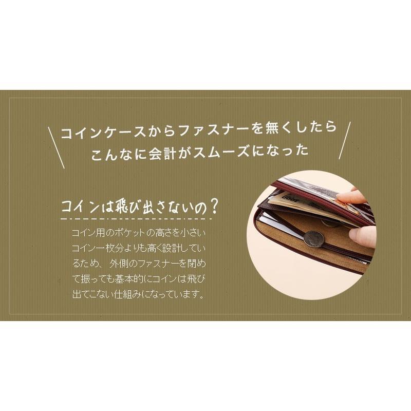 【ATAO】京都の職人仕立て、珍しすぎるスパンコールを織り込んだウォレット limo bijou(リモビジュー) 【最短当日、最長翌営業日出荷】|hamano|14