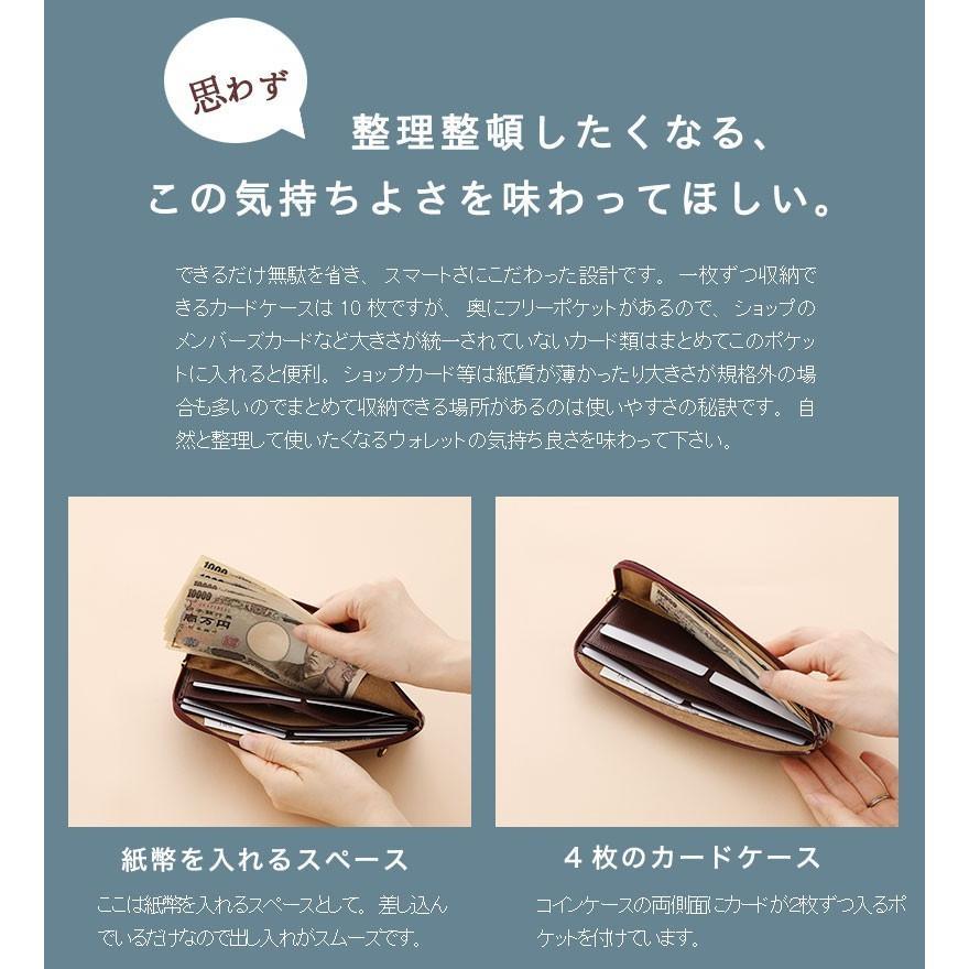 【ATAO】京都の職人仕立て、珍しすぎるスパンコールを織り込んだウォレット limo bijou(リモビジュー) 【最短当日、最長翌営業日出荷】|hamano|15