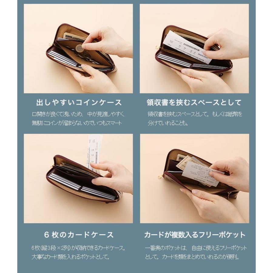 【ATAO】京都の職人仕立て、珍しすぎるスパンコールを織り込んだウォレット limo bijou(リモビジュー) 【最短当日、最長翌営業日出荷】|hamano|16