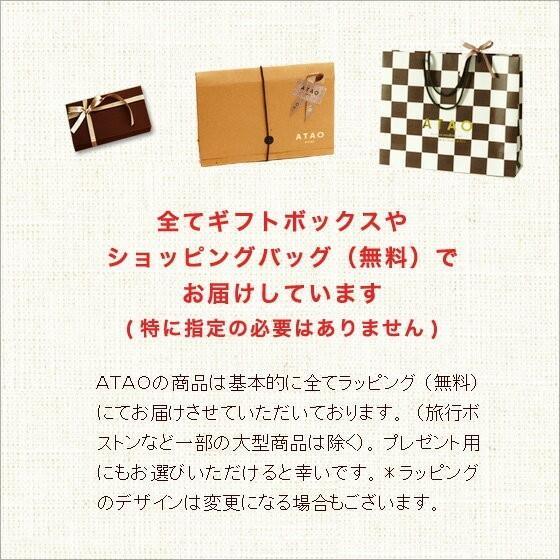 【ATAO】京都の職人仕立て、珍しすぎるスパンコールを織り込んだウォレット limo bijou(リモビジュー) 【最短当日、最長翌営業日出荷】|hamano|17