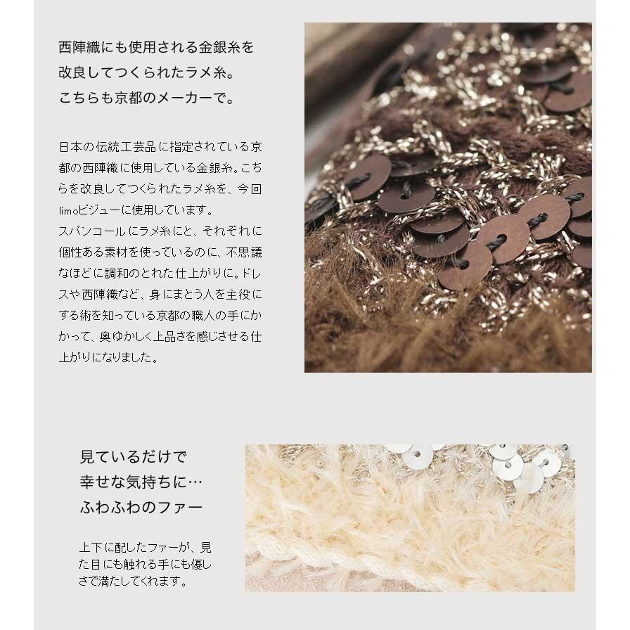 【ATAO】京都の職人仕立て、珍しすぎるスパンコールを織り込んだウォレット limo bijou(リモビジュー) 【最短当日、最長翌営業日出荷】|hamano|06