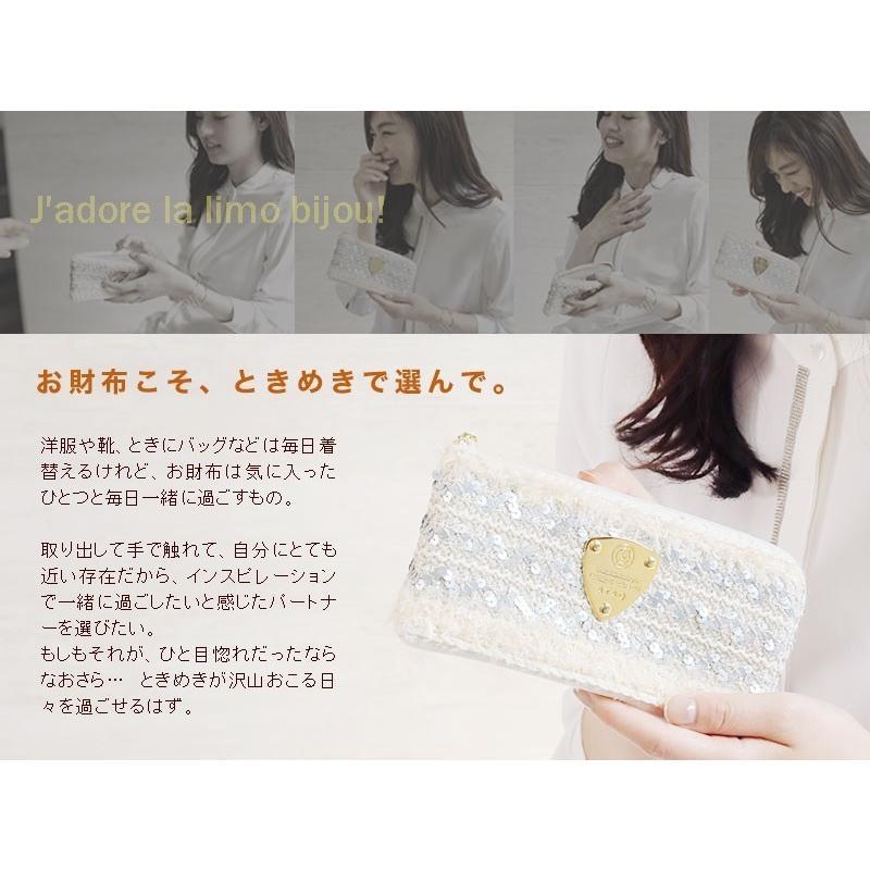 【ATAO】京都の職人仕立て、珍しすぎるスパンコールを織り込んだウォレット limo bijou(リモビジュー) 【最短当日、最長翌営業日出荷】|hamano|10