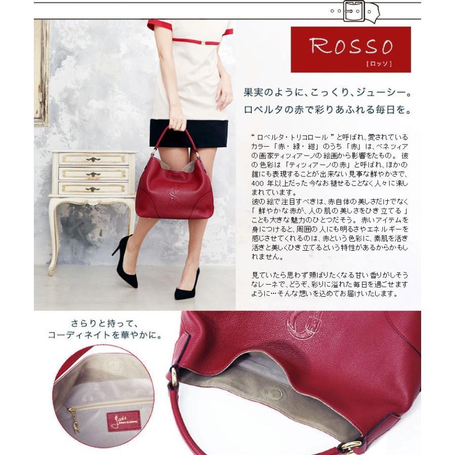 【ロベルタ】トートバッグ レディース 『GLOW』『BAILA』掲載 マドンナも恋するRロゴのふかふかA4革バッグ Lene(レーネ)ロベルタディカメリーノ 通勤|hamano|16