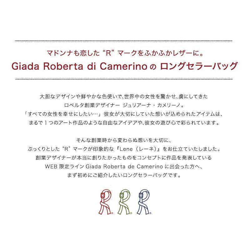 【ロベルタ】トートバッグ レディース 『GLOW』『BAILA』掲載 マドンナも恋するRロゴのふかふかA4革バッグ Lene(レーネ)ロベルタディカメリーノ 通勤|hamano|04