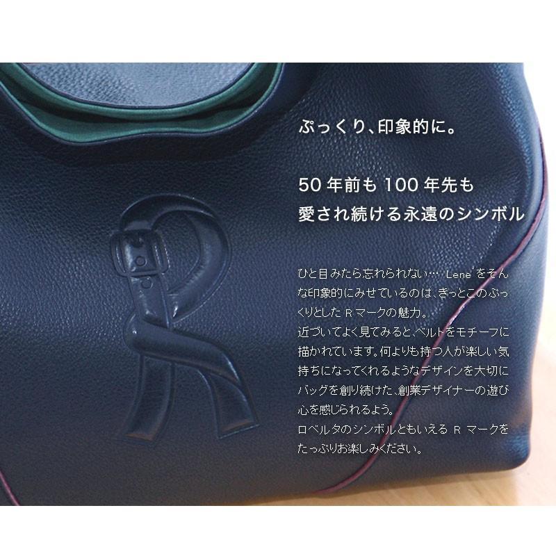 【ロベルタ】トートバッグ レディース 『GLOW』『BAILA』掲載 マドンナも恋するRロゴのふかふかA4革バッグ Lene(レーネ)ロベルタディカメリーノ 通勤|hamano|06