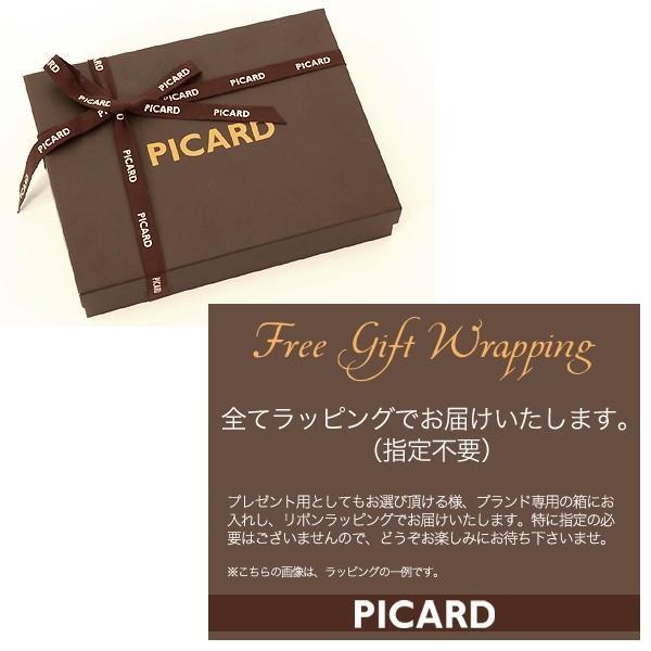 【PICARD】リュック リュックサック レザー レディース ドイツNo1ブランドピカードより届いた、一生ものレザーリュックLiz(リズ)ピカード|hamano|21