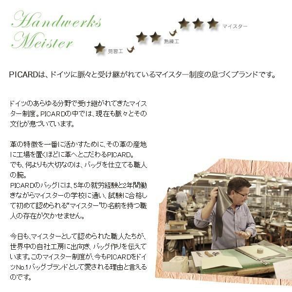 【PICARD】リュック リュックサック レザー レディース ドイツNo1ブランドピカードより届いた、一生ものレザーリュックLiz(リズ)ピカード|hamano|07