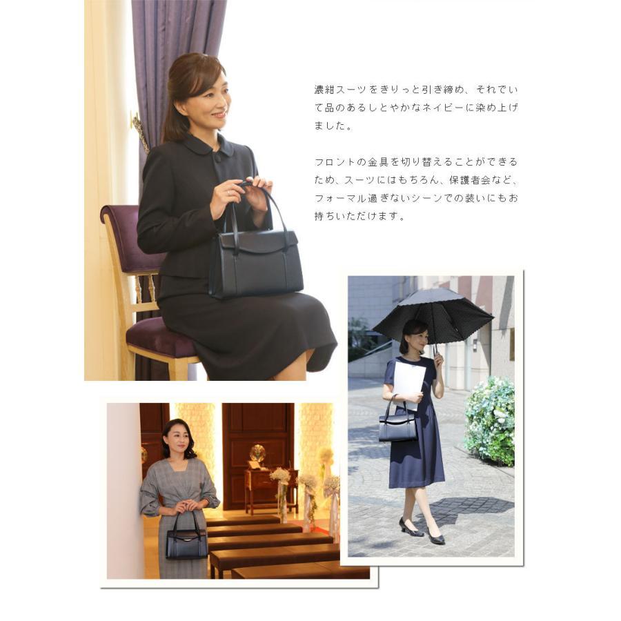 お受験バッグ【傳濱野】ファシリエスクエア