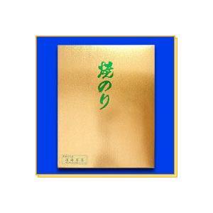 全型箱入り贈答セット用化粧箱|hamanori|02