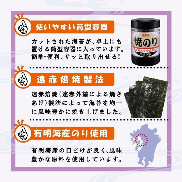 海苔 卓上 焼き海苔 有明海産 遠赤焙焼 焼のり(600枚/10切100枚×6個セット)|hamaotome|07