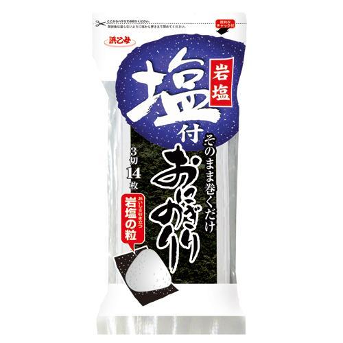 海苔 国産 塩付おにぎりのり 3切20枚(10個セット)|hamaotome