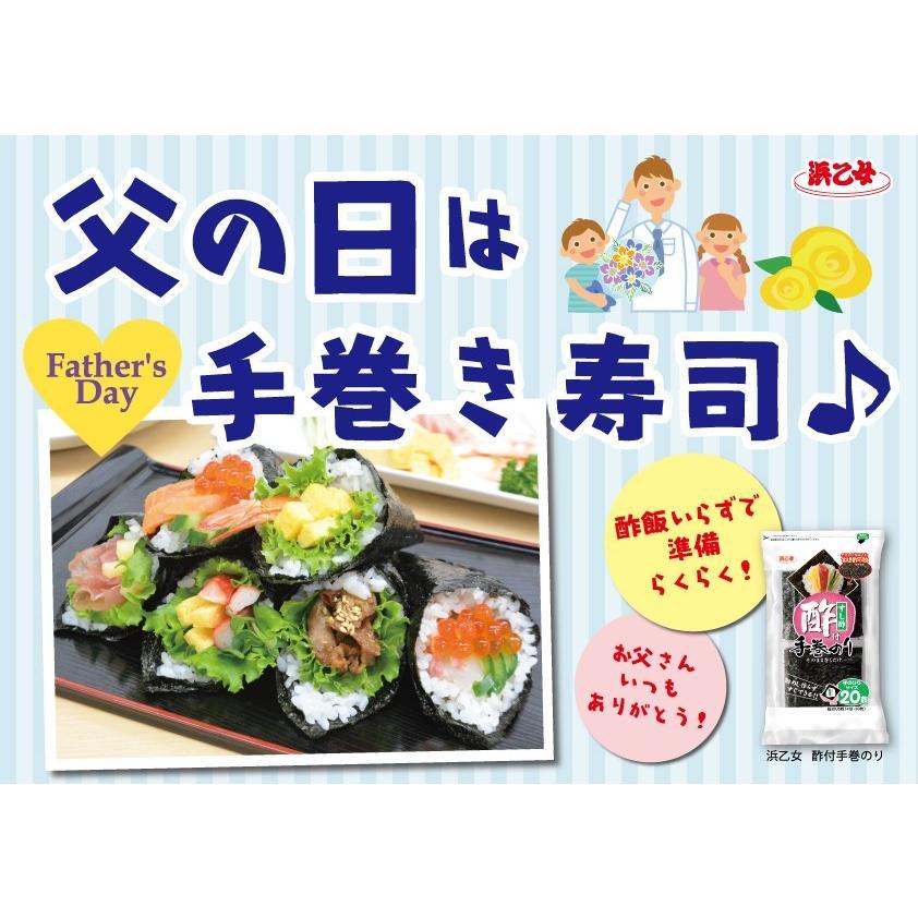 飯 酢 手 寿司 巻き