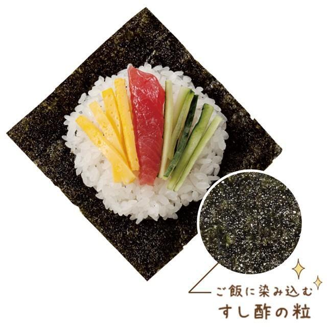 海苔 手巻き寿司 国産 酢付手巻のり 4切20枚(10個セット) hamaotome 04