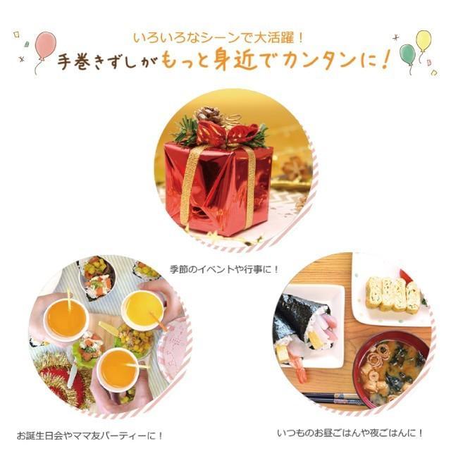 海苔 手巻き寿司 国産 酢付手巻のり 4切20枚(10個セット) hamaotome 06