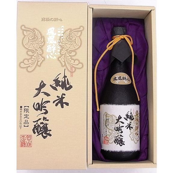 鳳凰、酔心 究極の純米大吟醸酒 720ml|hamasaki-saketen