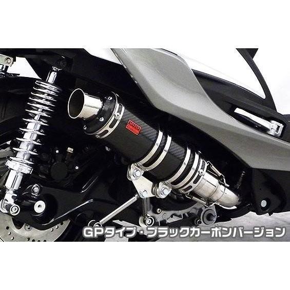 注目ブランド シグナスX(CYGNUS-X)5型 DDRタイプマフラー GPタイプ ブラックカーボンバージョン ASAKURA(浅倉商事), ルスツムラ 1b15390a