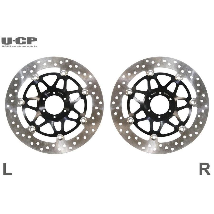 【メーカー直売】 RVF400(NC35) フロントブレーキディスクローター左右セット(インナー ブラック) U-CP(ユーシーピー), セイダンチョウ 0f340de6