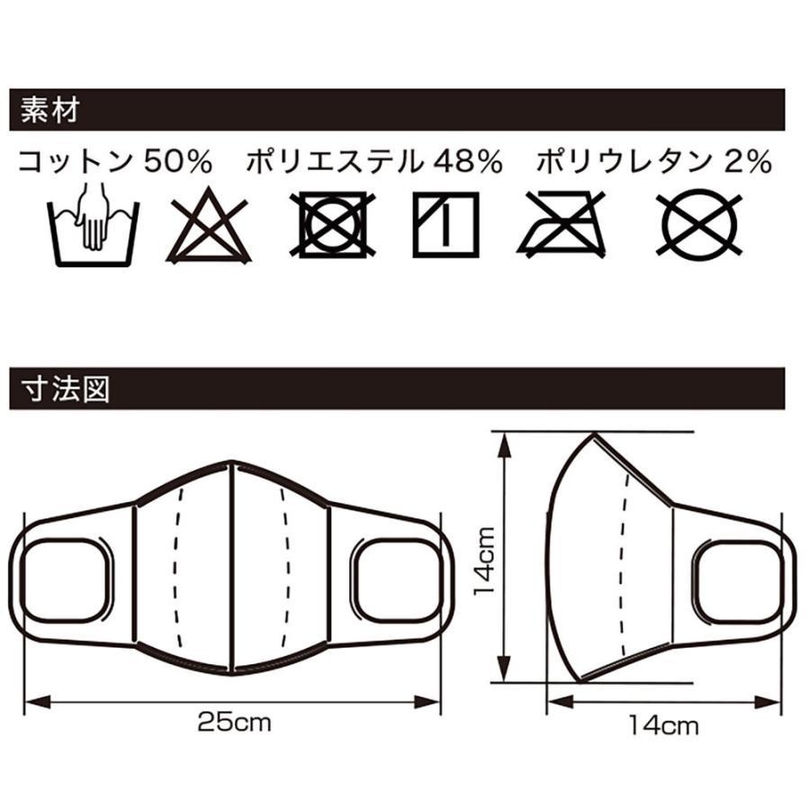 HBV-028 シームレスマスク ペールブルー 日本製 洗える 耳が痛くなりにくい COOLMAX HenlyBegins(ヘンリービギンズ) hamashoparts 06