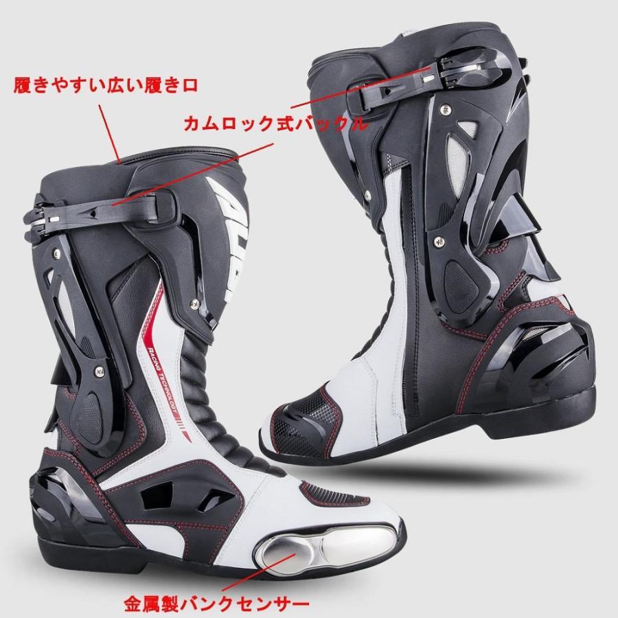 AR1 AUGI(アギ)  レーシングブーツ ブラック/イエロー 27.0cm AUGI(アギ)|hamashoparts|03