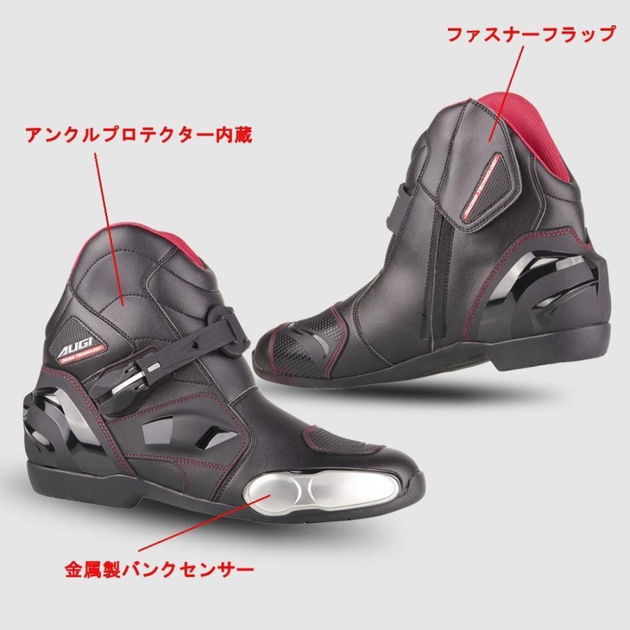 AR2 AUGI(アギ)  レーシングブーツ ブラック 25.0cm AUGI(アギ)|hamashoparts|03