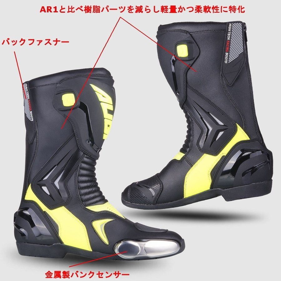 AR3 AUGI(アギ)  レーシングブーツ ブラック/イエロー 23.0cm AUGI(アギ)|hamashoparts|03