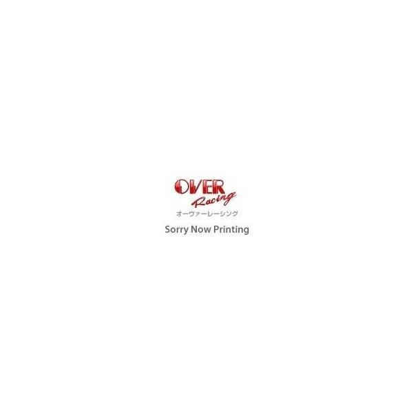 【NEW限定品】 スイングアーム OVタイプ 5cmロング OVタイプ (ディスク) OVER RACING(オーバーレーシング) OVER APE50(〜07年、08年〜)、APE100(〜07年、08年〜)/D, コスメティックコリア:cca8cda9 --- gr-electronic.cz