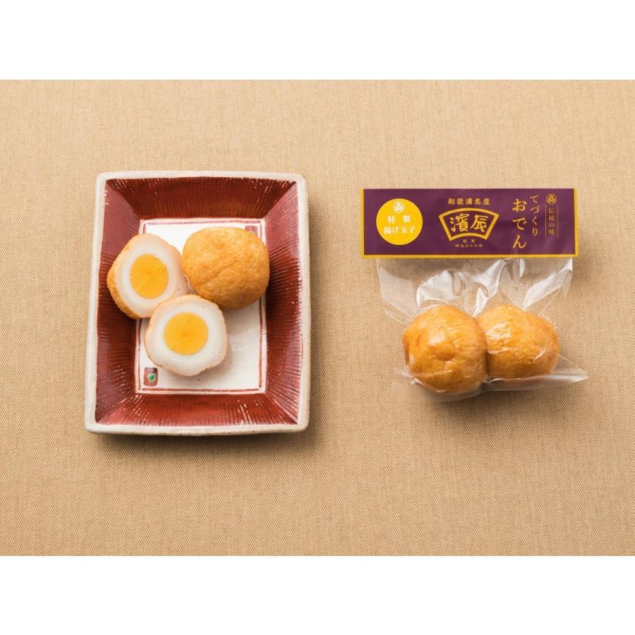 『濱辰』の贈りもの おでんセット|hamatatsu|10