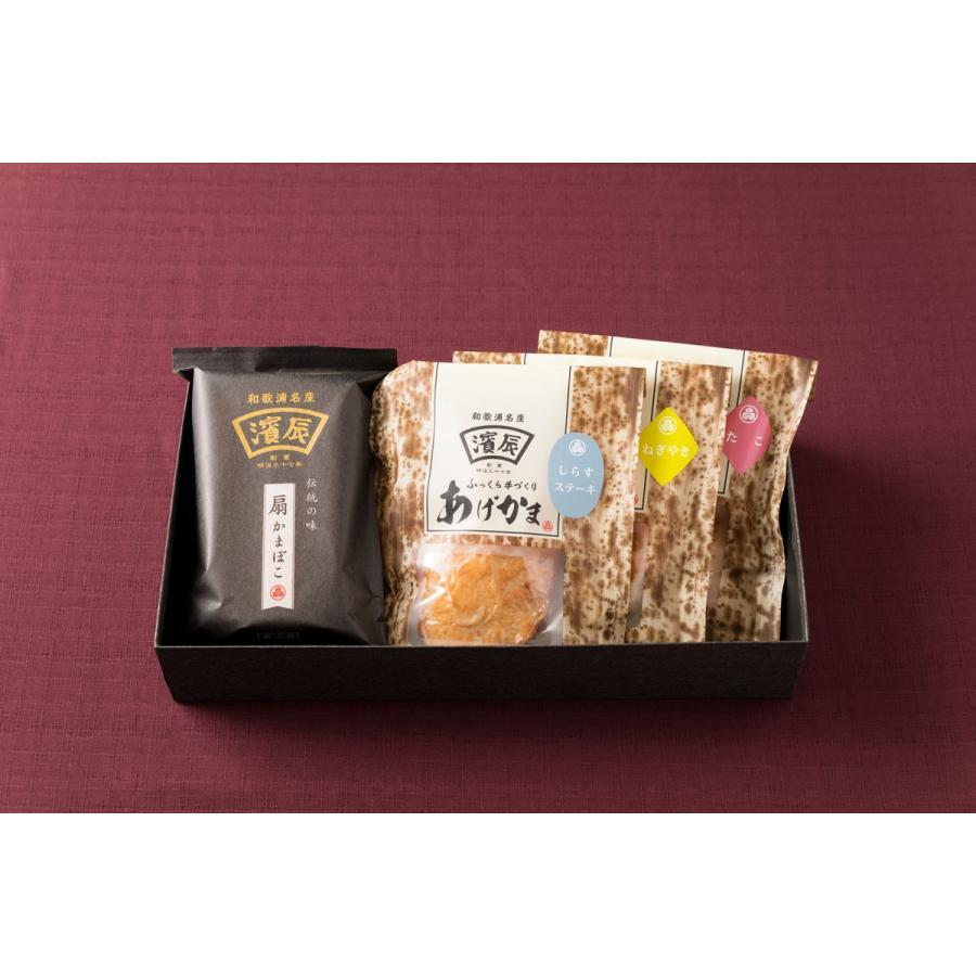『濱辰』の贈りもの おすすめセット|hamatatsu